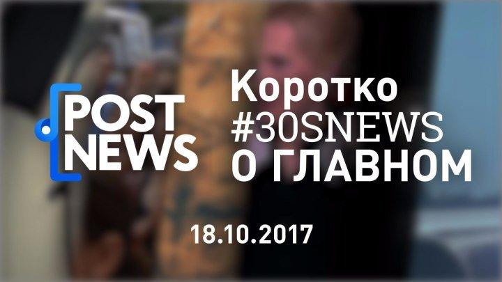 18.10   Первый канал ищет спортивных комментаторов