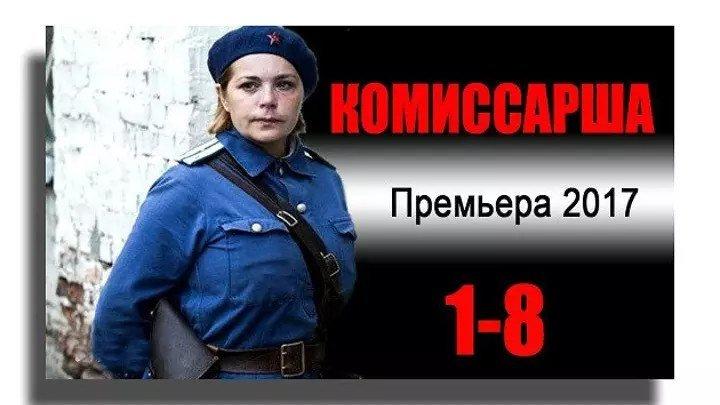 В.с.е с.е.р.и.и подряд _ русский сериал военный_ про войну и семью