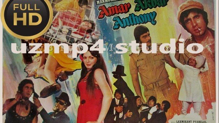 AMAR AKBAR ANTONIY HIND KINO HD (O'ZBEK TILIDA uzmp4 studio)