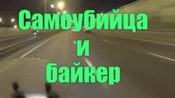 Байкер остановил движение на шоссе, чтобы спасти парня, который мог прыгнуть с моста