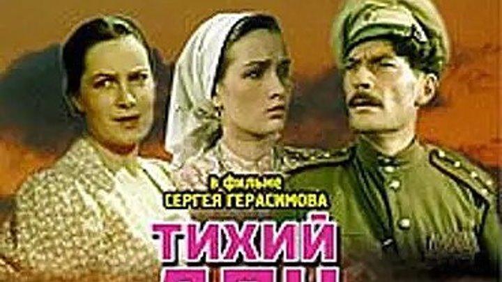 _Военный, Драма, Советский фильм