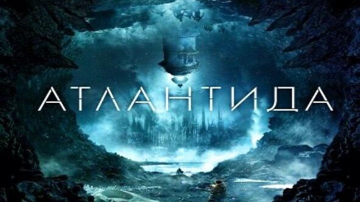Атлантида Фантастика, Триллеры, Приключения, Новинки кино 2017