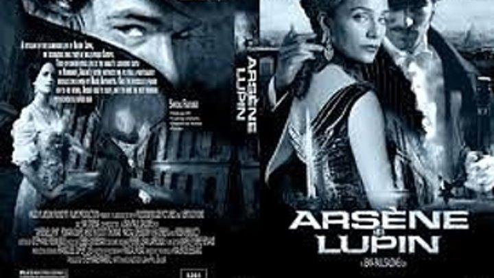Арсен Люпен (2004) Страна: Франция