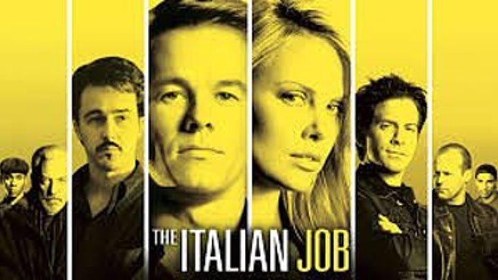 Ограбление по-итальянски ( 2003) Страна: США, Франция, Великобритания.