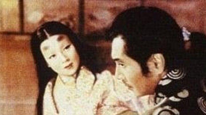 Сказки туманной луны после дождя / Ugetsu monogatari (1953)