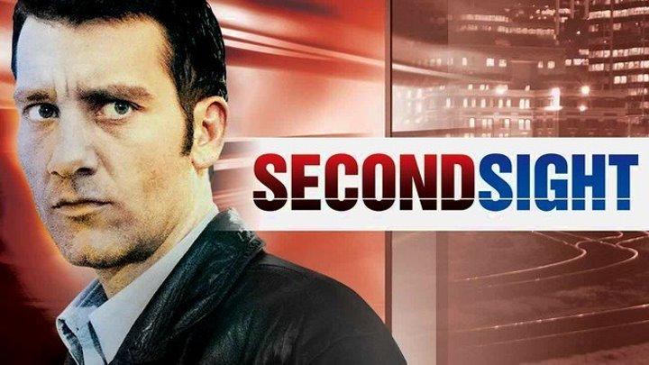 Второе зрение: Игра в прятки (2000) Second Sight: Hide and Seek