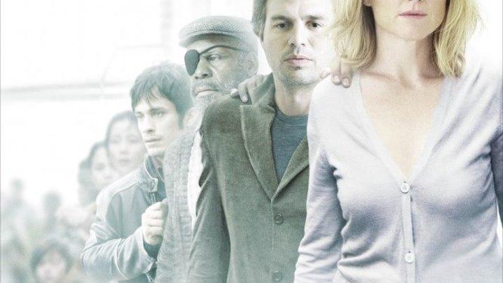Слепота (2008)