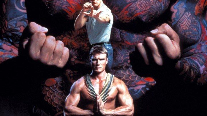 Ретро-хиты 90-х.Разборки в Маленьком Токио.1991.(боевик)