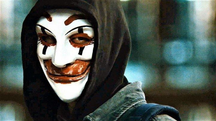 Кто я (2014) HD триллер драма детектив