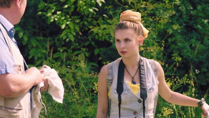 Один сундук на двоих (2016) мелодрама, комедия