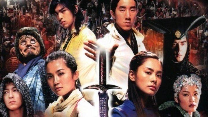 Хроники Хуаду: Лезвие Розы HD(2004) 1080р.Фэнтези,Боевик,Комедия_Гонконг,Китай