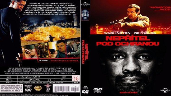 Код доступа Кейптаун HD(2OI2) 1О8Ор.Боевик,Триллер,Криминал,Детектив