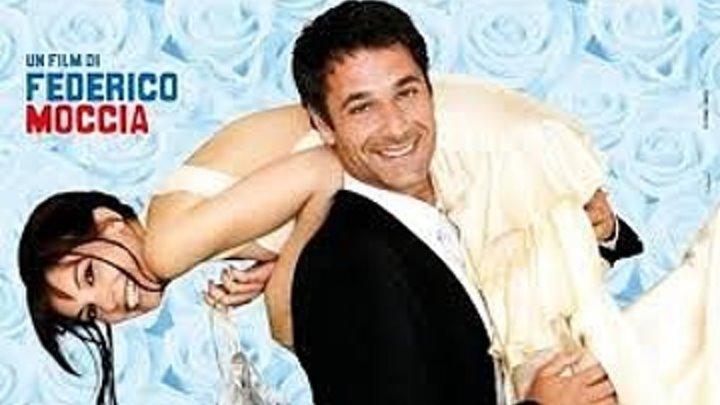 Прости за любовь 2 (2010) Страна: Италия