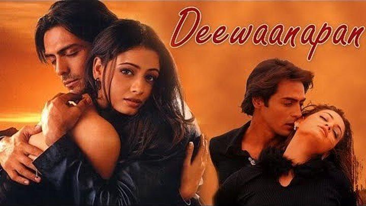 Одержимые любовью / Deewaanapan (2001) Indian-HIt.Net