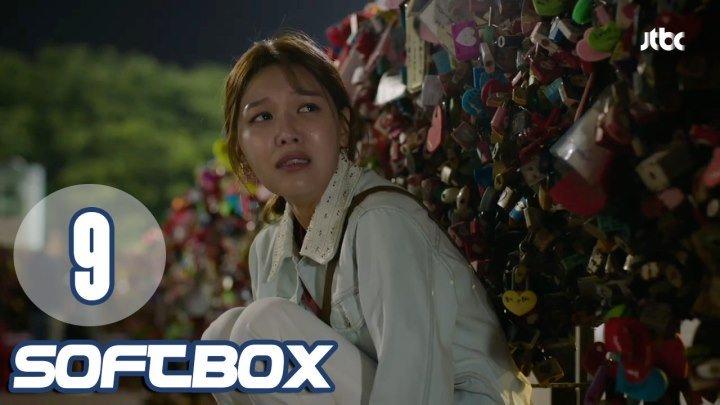 [Озвучка SOFTBOX] Человек, которго вы можете знать 09 серия