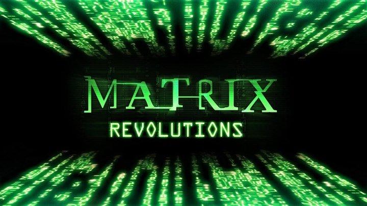 Матрица: Революция (2003) боевик фантастика HD звук ©