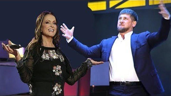 София Ротару на День Рождения Рамзана Кадырова!