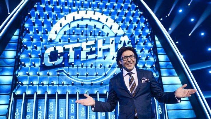 Стена. Шоу Андрея Малахова (2017)