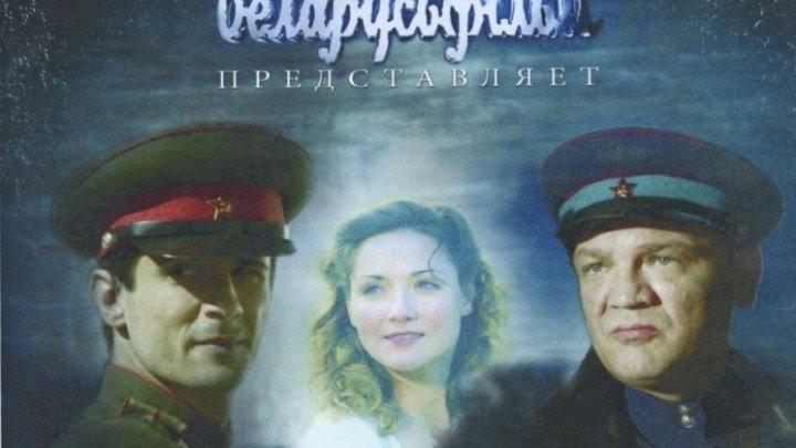 исторический-Следы на воде.2О17.