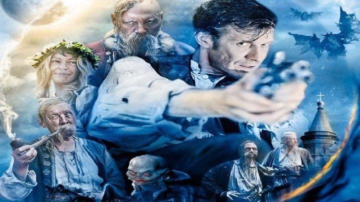Вий HD(2013) 1O8Op.Фэнтези,Ужасы,Приключения