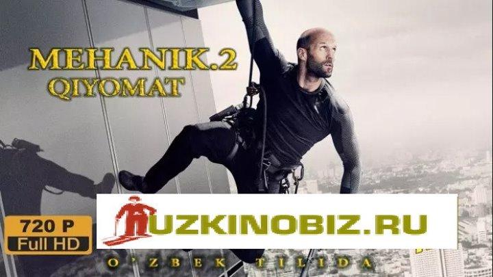 Боевик кино Механик 2