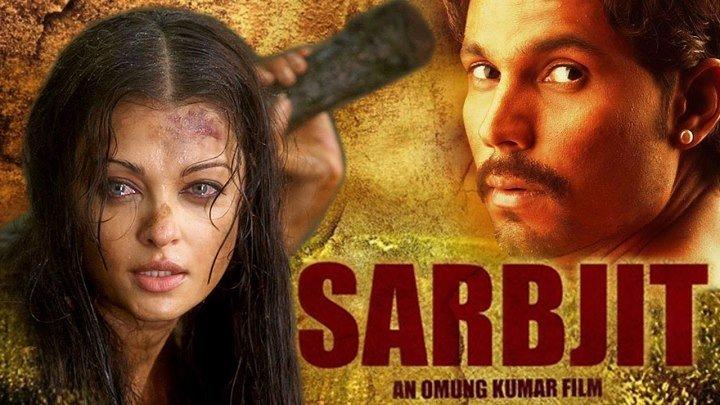 Sarabjit Hind kino Uzbek tilida