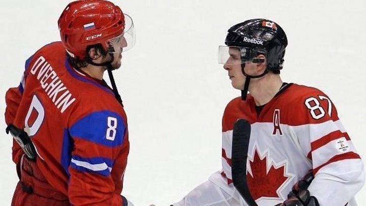 Кубок Первого канала по хоккею-2017. Сборная России - сборная Канады