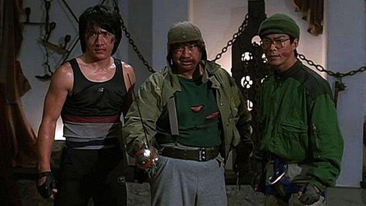 Закусочная на колесах (1984)