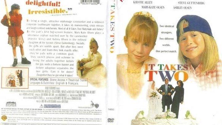 Двое: Я и моя тень (1995) Страна: США