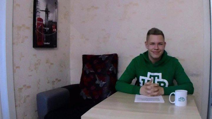 Новости 3 сезон 1 выпуск