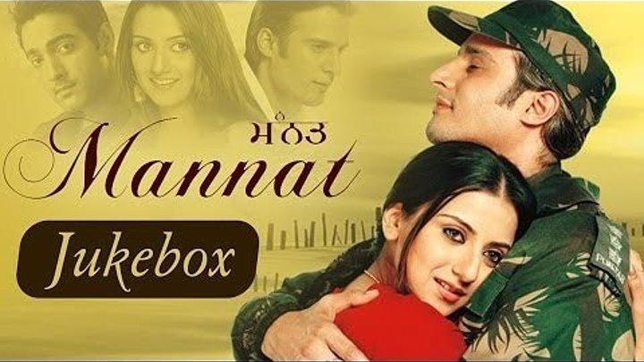 Родная дочь / Mannat (2006) Indian-Hit.Net