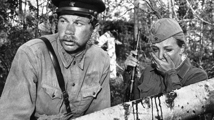 А зори здесь тихие_1972-драма, военныйм (1 серия)