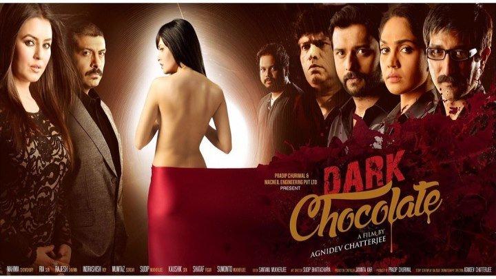 Темный шоколад HD(2016) 1080р.Триллер,Криминал