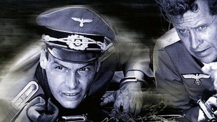 """Фронт без пощады"" (ГДР,1984) Все серии. HD"
