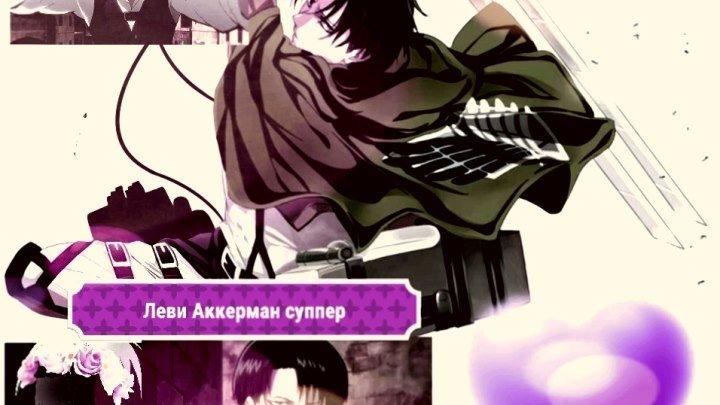 Атака титанов 16 серия 1 сезона