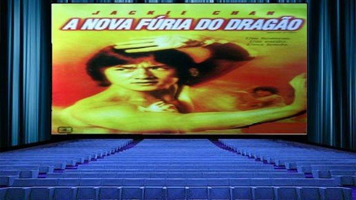 A Nova Fúria do Dragão (Shaolin Contra os Filhos do Sol) 1976 dublado (Sé7ima Arte)