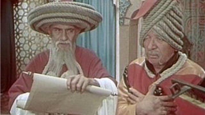 """""""Завещание турецкого Аги"""" (Венгрия,1967) Советский дубляж"""