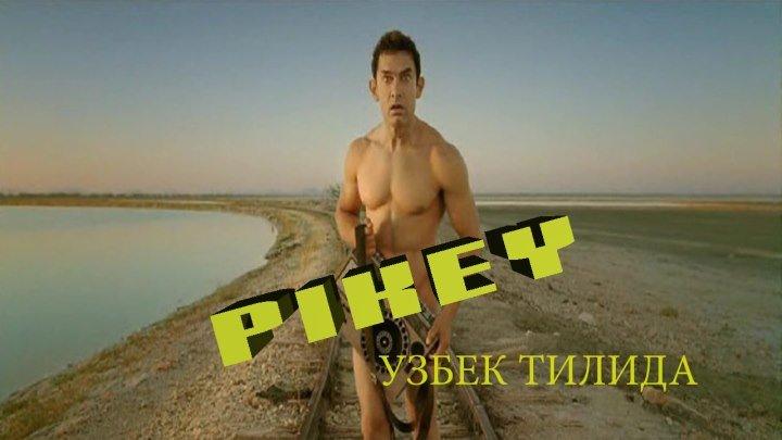 PIKEY (HIND KINO)(УЗБЕК ТИЛИДА)