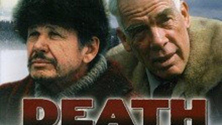 Смертельная охота (1981)Жанр: Боевик, Триллер, Криминал, Приключения.