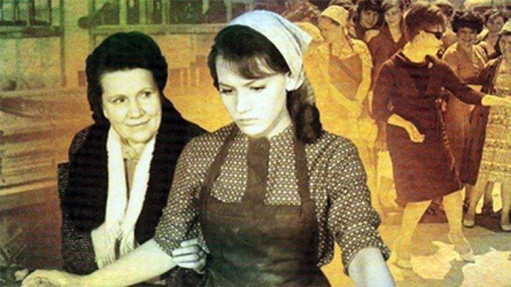 """Женщины"" (1965)"
