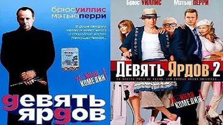 H.O.B.Ы.Й. П.P.O.E.K.T. 2. B. 1 (1) Жанр: криминал, комедия