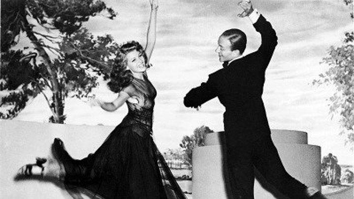 Фред Астер, Рита Хэйворт в фильме--Ты никогда не была восхитительнее-- Жанр: Зарубежный фильм, Комедия, Мюзикл