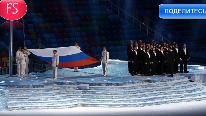 России могут запретить использовать гимн на Олимпийских играх-2018