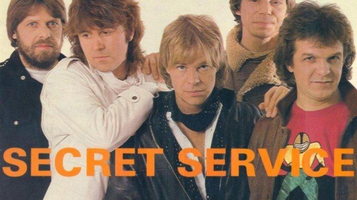 Секрет сервис. Огонёк в ночи