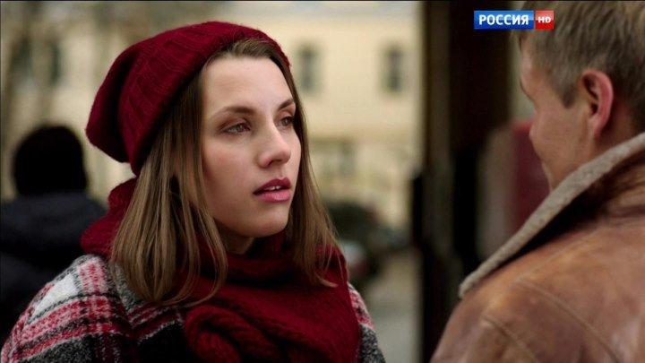 Нинкина любовь (2015) мелодрама