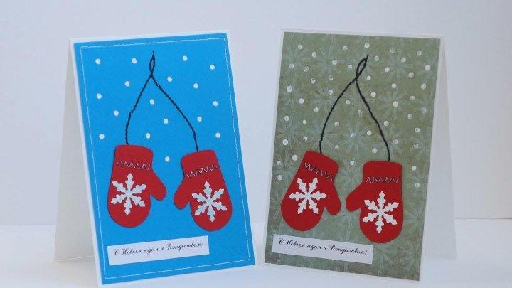 Простые новогодние открытки: