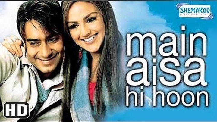 Любовь творит чудеса / Main Aisa Hi Hoon (2005) Indian-iht.Net
