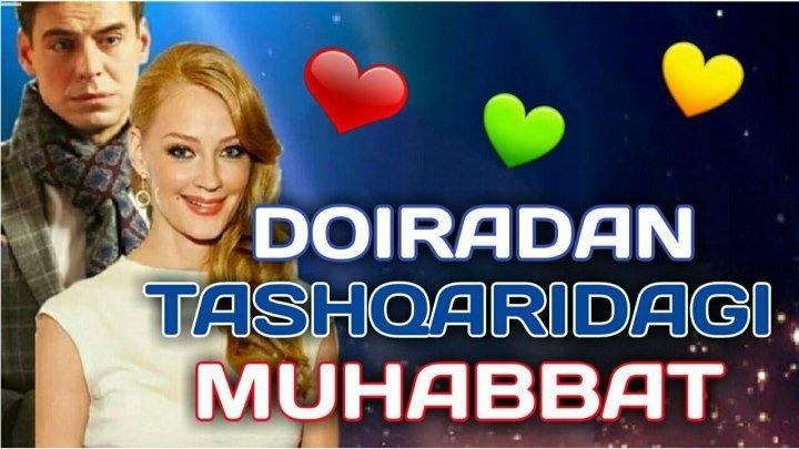 Doiradan tashqaridagi Muhabbat (Uzbek Tilida Komediya HD)