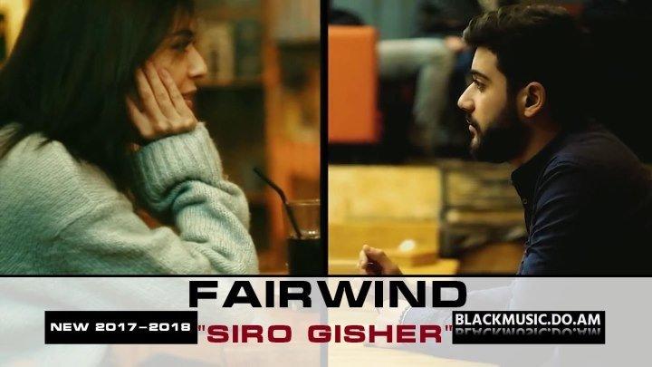 FAIRWIND - ՍԻՐՈ ԳԻՇԵՐ (SIRO GISHER) Official Music Video (www.BlackMusic.do.am) New 2017 - 2018