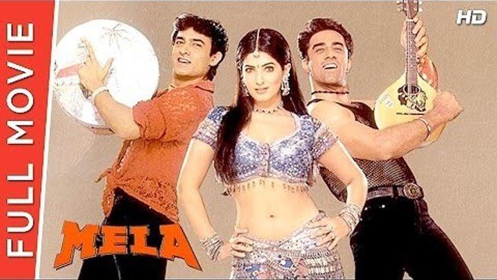 Роковой праздник / Mela (2000) Indian-HIt.Net